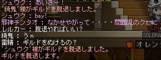 a0060854_16384361.jpg