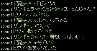 c0106921_4341569.jpg