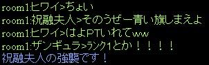 c0106921_4452288.jpg