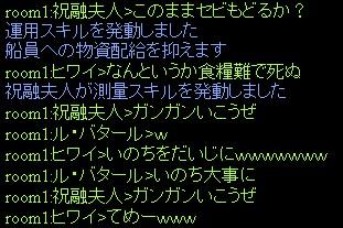 c0106921_4534381.jpg