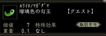 c0046842_021124.jpg