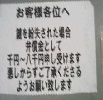 e0099547_11424022.jpg