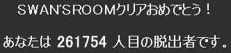 e0112128_18105259.jpg