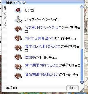 e0051032_1232596.jpg