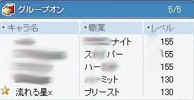 e0112015_10503392.jpg