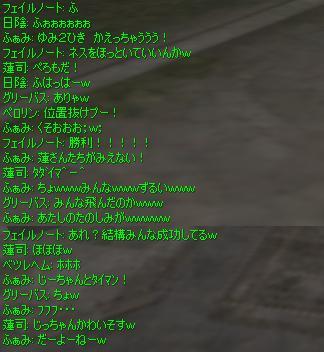 e0024171_1758948.jpg