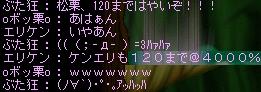 e0008809_13252645.jpg
