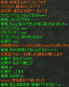 c0012810_1320129.jpg