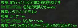 c0012810_13201657.jpg