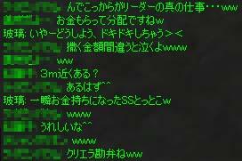 c0012810_13202491.jpg