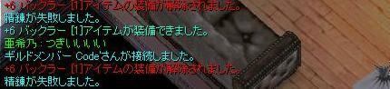 e0066552_23264368.jpg