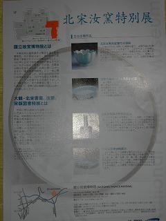 e0084071_1981761.jpg