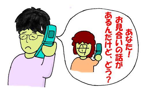 c0104686_15541310.jpg