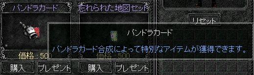 a0052536_161176.jpg