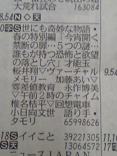 c0107180_1971787.jpg