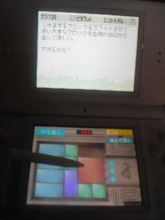 c0076082_0131088.jpg