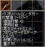 c0011186_1332025.jpg