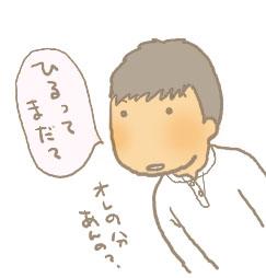 c0071003_20452761.jpg