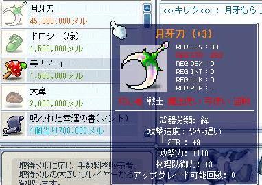 e0100620_045758.jpg