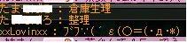 c0055956_19482740.jpg