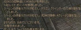 c0016602_1922364.jpg