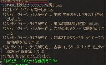 c0016602_1923071.jpg