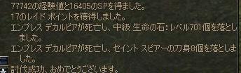 c0016602_192685.jpg