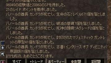 c0016602_1945310.jpg
