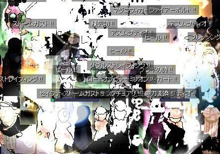e0076602_13204196.jpg