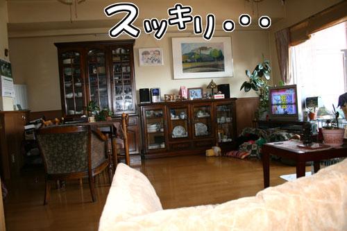 c0011204_1854588.jpg
