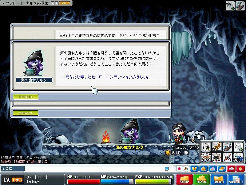 a0045019_10221173.jpg