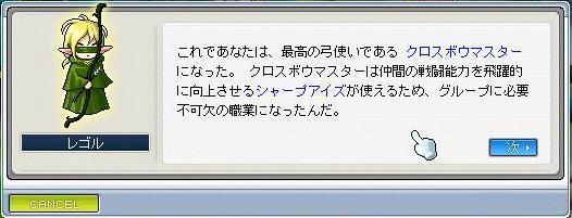 a0067247_1012721.jpg