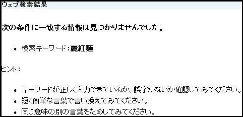 e0059150_14124330.jpg