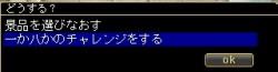 e0098659_2013318.jpg