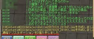 e0098659_2045168.jpg