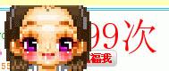 c0003891_1115713.jpg