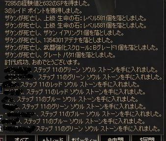 c0016602_19431023.jpg