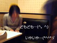 c0012120_2143884.jpg