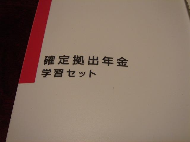 e0037055_19491277.jpg