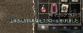 c0032359_149887.jpg
