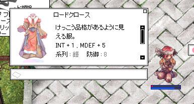 a0019167_1051507.jpg