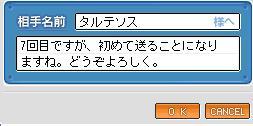 c0089977_224020100.jpg