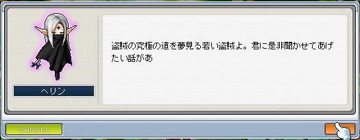 a0059183_1548373.jpg