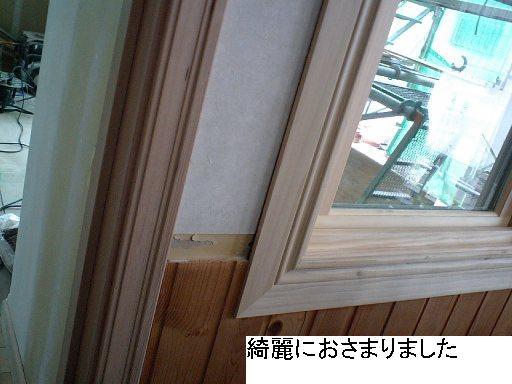 c0108065_1824876.jpg