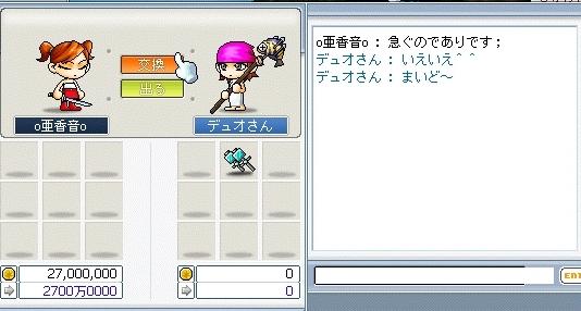 a0056241_2353032.jpg