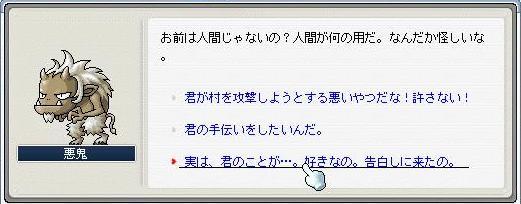 e0084700_439452.jpg