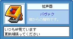 a0099442_1453286.jpg