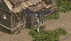 c0032359_026488.jpg