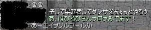 e0098598_2230972.jpg