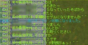 e0097199_11105130.jpg